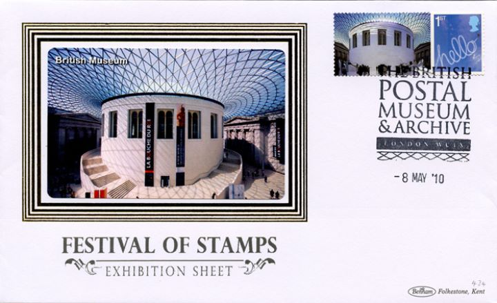 Festival of Stamps: Generic Sheet, British Museum
