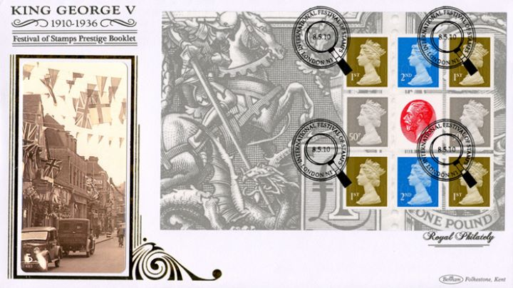 PSB: Festival of Stamps KGV - Pane 4, Street Banners and Flags
