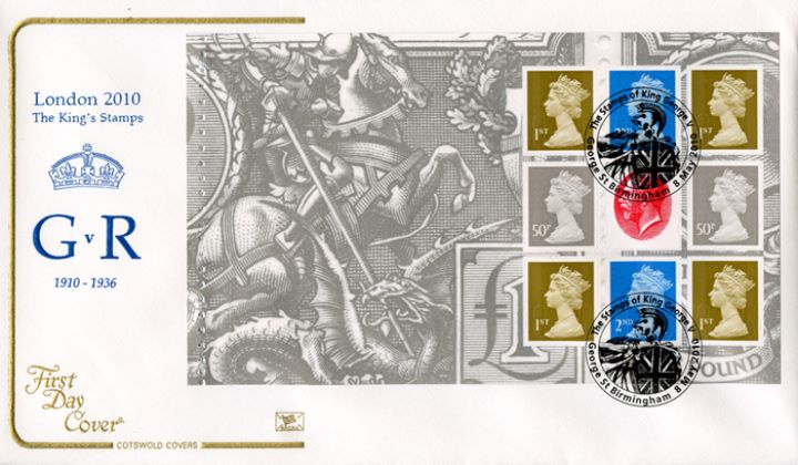 PSB: Festival of Stamps KGV - Pane 4, GvR Crown