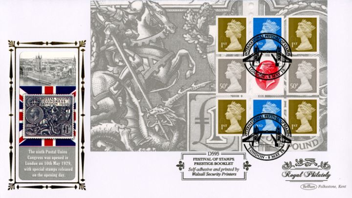 PSB: Festival of Stamps KGV - Pane 4, Postal Union Congress