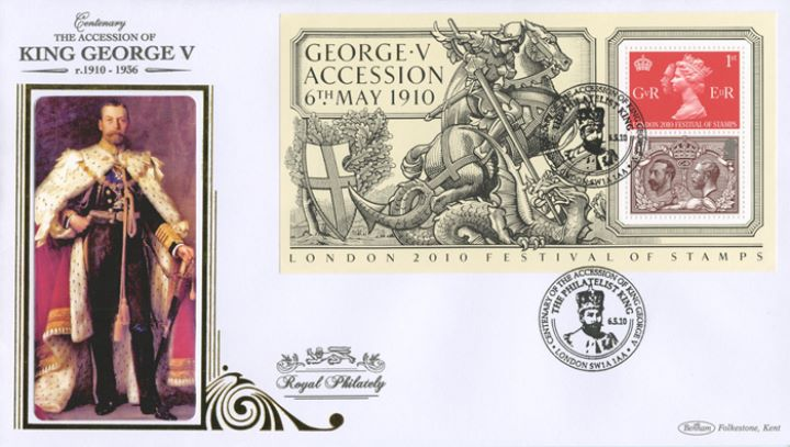 King George V: Miniature Sheet, King George V in Coronation Robes