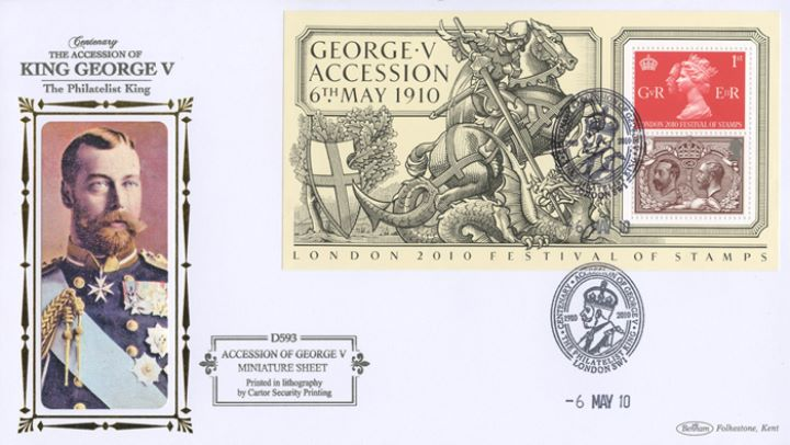 King George V: Miniature Sheet, King George V