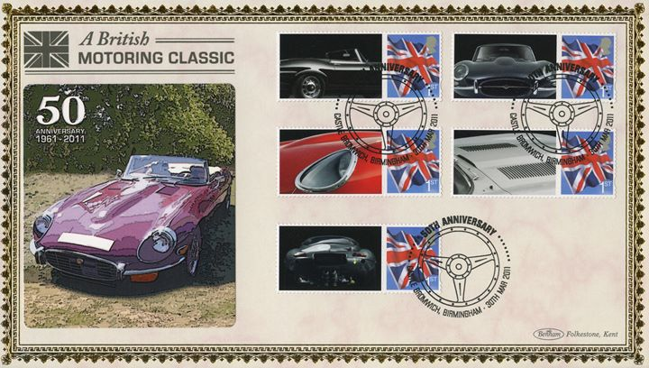 Jaguar E-Type [Commemorative Sheet], British Motoring Classic