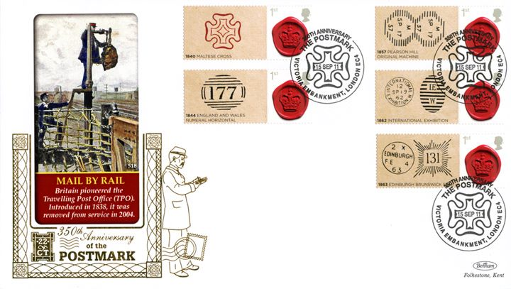 350 Years of the Postmark: Generic Sheet, Mail by Rail