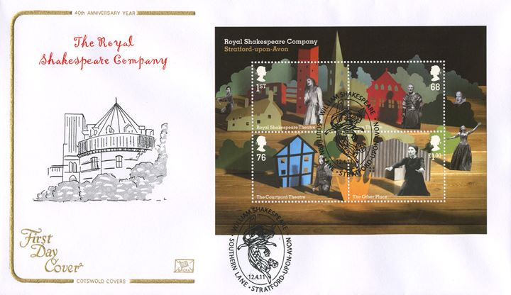 Royal Shakespeare Company: Miniature Sheet, Swan Theatre