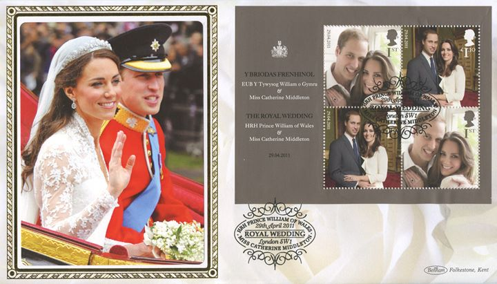 Royal Wedding Day, William and Kate in Landau