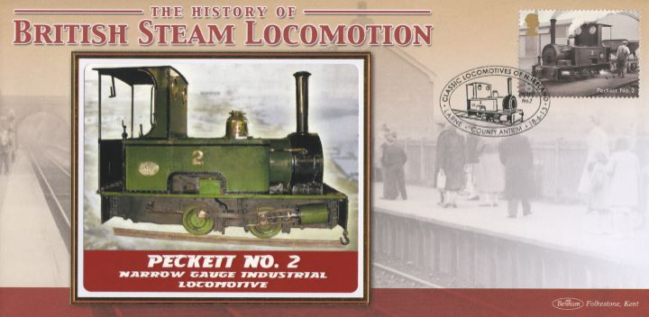 Classic Locomotives: Series No.3: Miniature Sheet, Peckett No.2 Narrow Gauge Industrial Locomotive