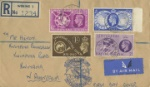 Universal Postal Union 75th Anniversary