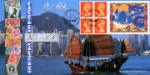 Window: Hong Kong Hand Over Harbour image