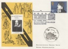Shakespeare Plays Birthday Celebrations Producer: Philatelic Societies