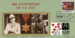 VJ Day 40th Anniversary Burma Star