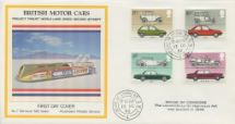 13.10.1982 British Motor Cars Project Thrust World Landspeed Record Pres. Philatelic Services