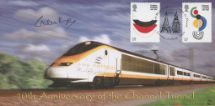 06.04.2004 Entente Cordiale Eurostar - 10th Anniversary Bradbury, Sovereign No.42