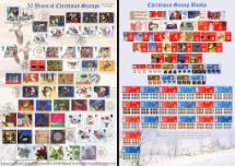 03.11.2015 Christmas 2015 50 Years of Christmas Stamps (Part 3) Bradbury, Commemorative Stamp Card No.17