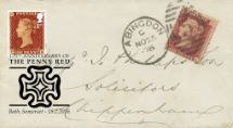 18.02.2016 Self Adhesive: Penny Red Anniversary: 6 x 1st Original Queen Victoria envelope double dated Bradbury