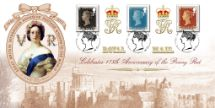 18.02.2016 Self Adhesive: Penny Red Anniversary: 6 x 1st 175th Anniversary of the Penny Red Bradbury, BFDC No.353