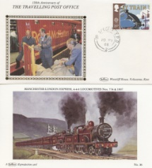10.05.1988 Transport Up Special TPO Benham, Travelling Post Office No.18