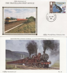 10.05.1988 Transport York TPO Benham, Travelling Post Office No.29