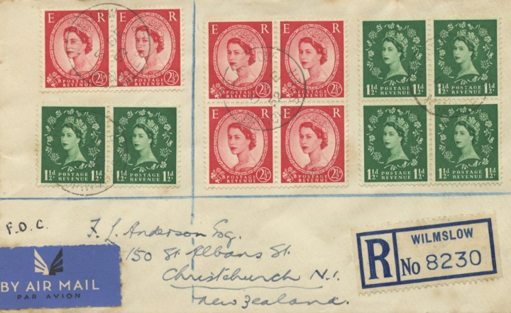 Wildings: 1 1/2d, 2 1/2d, The first stamps to feature Queen Elizabeth