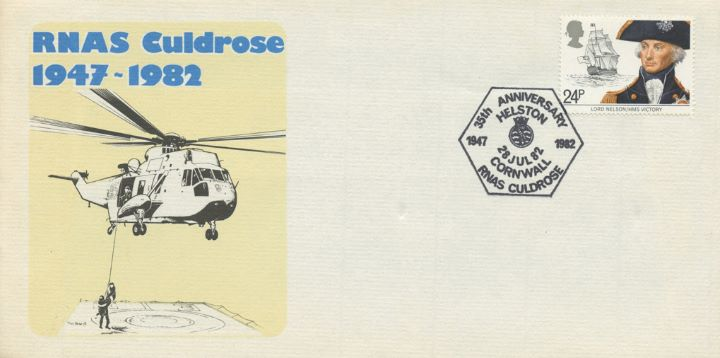 RNAS Culdrose, Helicopter
