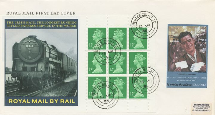 PSB: British Rail - Pane 2, The Irish Mail