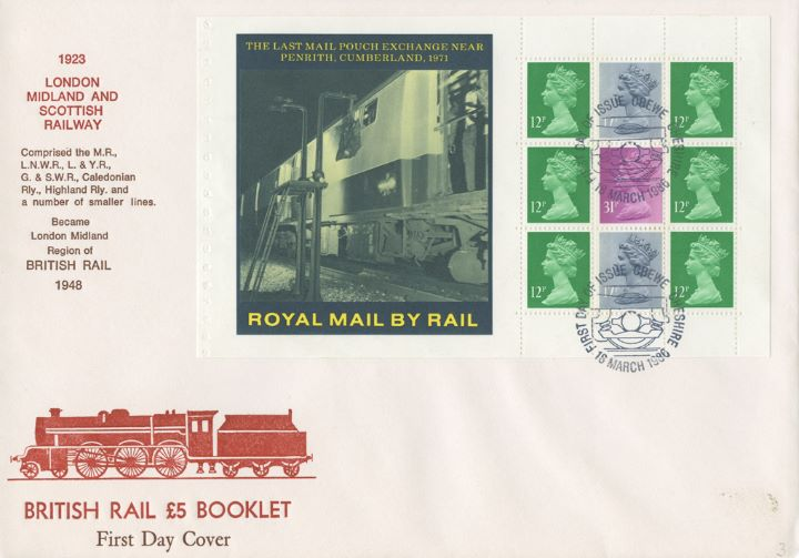 PSB: British Rail - Pane 3, Last Mail Pouch Penrith