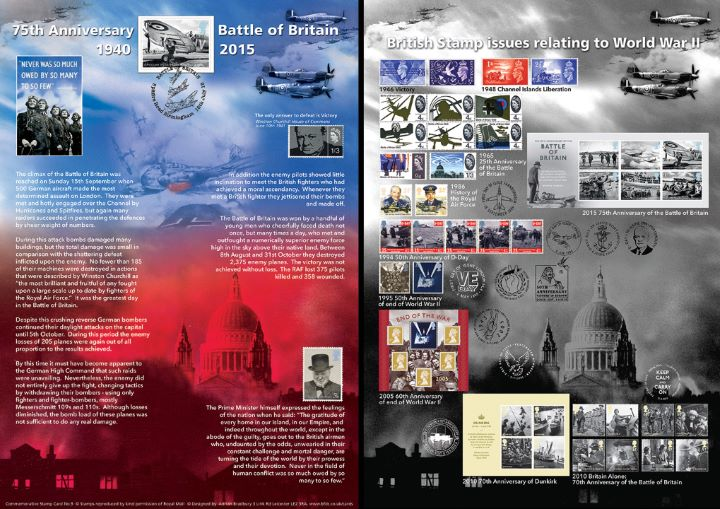 Battle of Britain: Miniature Sheet, St Paul's Cathedral