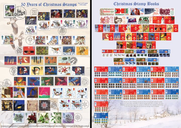 Christmas 2015, 50 Years of Christmas Stamps (Part 3)