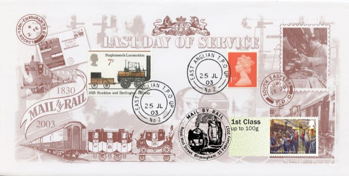 Travelling Post Office, East Anglian TPO