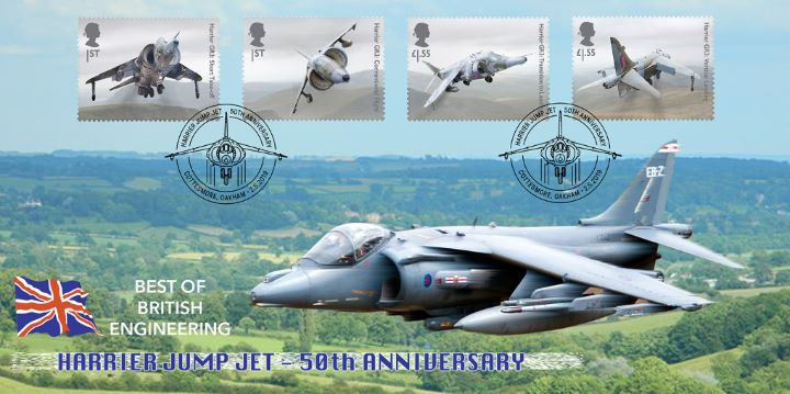 British Engineering: Miniature Sheet, Harrier Jump Jet - 50th Anniversary