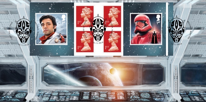 Self Adhesive: Star Wars, Spaceship Interior