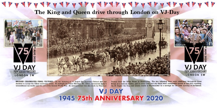 VJ DAY, The King and Queen Drive Through London