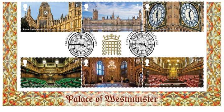 Palace of Westminster, Portcullis