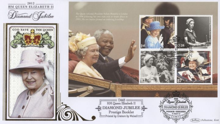 PSB: Diamond Jubilee - Pane 3, HM The Queen
