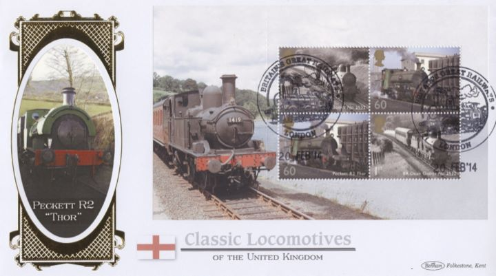 PSB: Classic Locomotives - Pane 2, Peckett R2 Thor