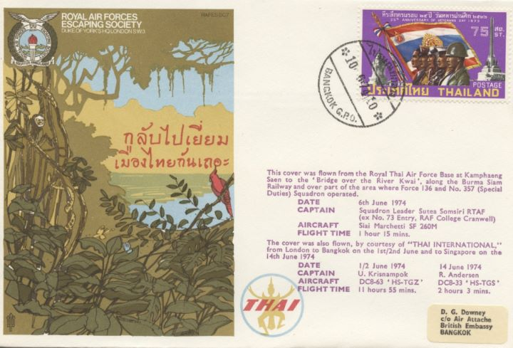 RAF Escaping Society, Thailand Stamp