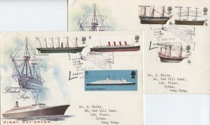 British Ships, Pair of Covers