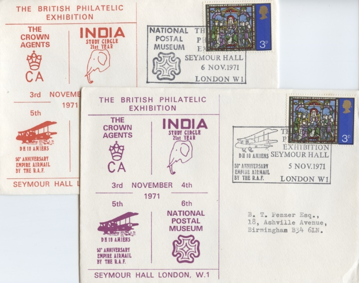 British Philatelic Exhibition, Seymour Hall