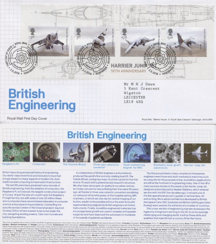 British Engineering: Miniature Sheet, Harrier Jump Jet