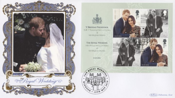 Royal Wedding: Miniature Sheet, Harry & Meghan