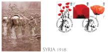 17.09.2015 Horses in Syria 1918 Animals of the First World War Bradbury, BFDC No.340