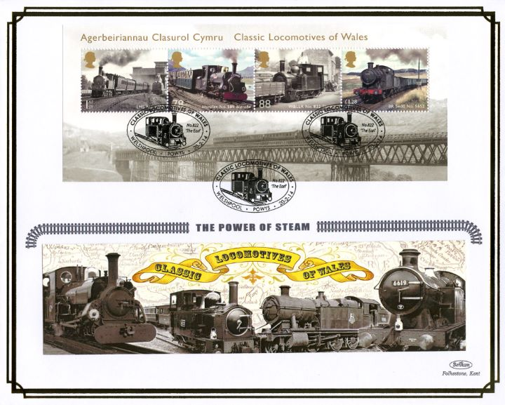 Classic Locomotives: Series No.4: Miniature Sheet, Classic Locos of Wales