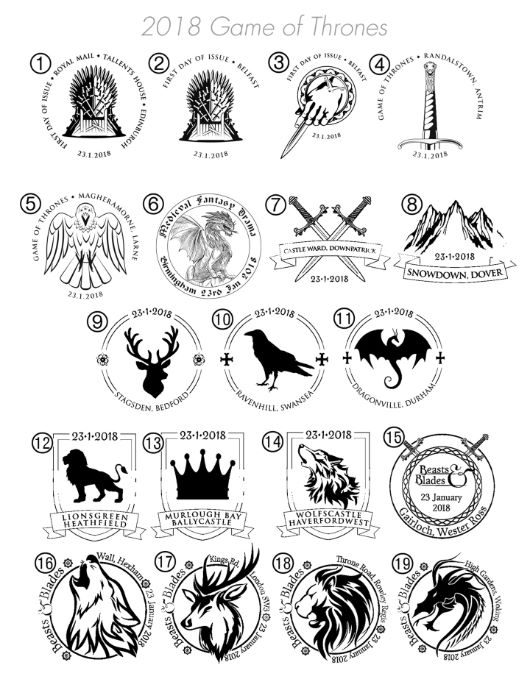 Self Adhesive: Game of Thrones: 6 x 1st Postmarks