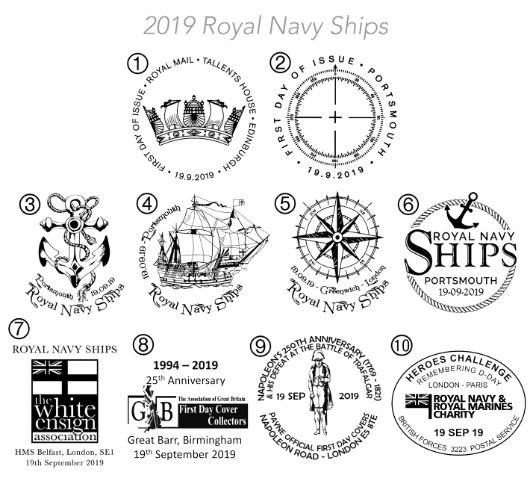 Self Adhesive: Royal Navy Ships Postmarks