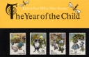 Year of the Child