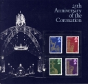 Coronation 25th Anniversary [Souvenir Book]