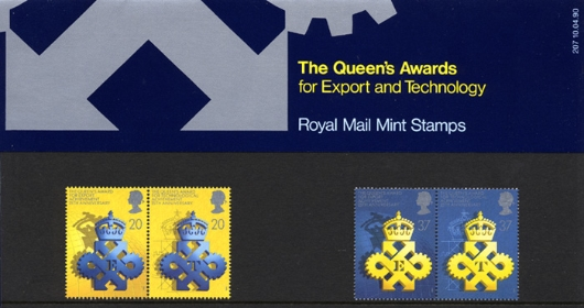 Queen's Awards to Industry