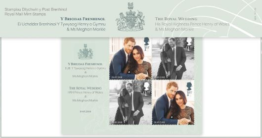 Royal Wedding: Miniature Sheet Presentation Pack
