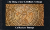 PSB: Our Christian Heritage