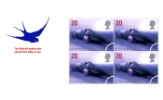 View enlarged 'PSB: Speed Records - Pane 1' Image.